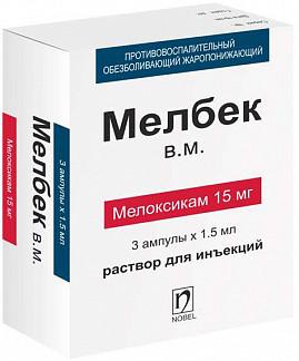 Мелбек 15мг/1,5мл 1,5мл 3 шт. раствор для внутримышечного введения идол илач долум санайи ве тиджарет а.ш.