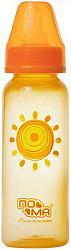 Пома бутылочка цветная с силиконовой соской быстрый поток 6+ (3310) 240мл