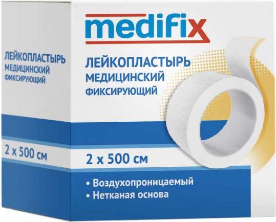Медификс лейкопластырь фиксирующий 2х500см на нетканой основе белый, фото №1