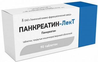 Панкреатин-лект 90 шт. таблетки покрытые кишечнорастворимой оболочкой