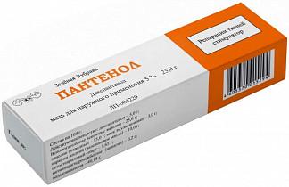 Пантенол 5% 25г мазь для наружного применения