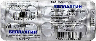 Беллалгин 10 шт. таблетки