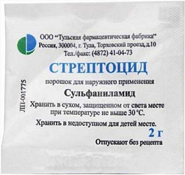 Стрептоцид 2г 1 шт. порошок для наружного применения