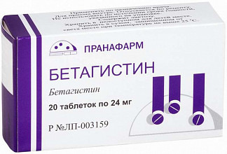 Бетагистин 24мг 20 шт. таблетки пранафарм