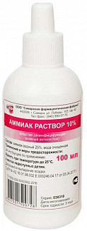 Аммиак раствор 10% 100мл самарская фф