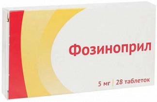 Фозиноприл 5мг 28 шт. таблетки