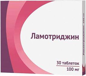 Ламотриджин 100мг 30 шт. таблетки