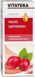 Витатека масло косметическое шиповника 30мл