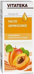 Витатека масло косметическое абрикосовое 30мл