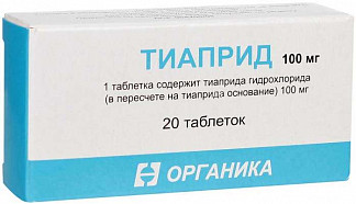 Тиаприд 100мг 20 шт. таблетки