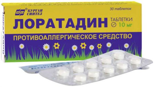 Лоратадин 10мг 30 шт. таблетки, фото №1