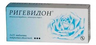 Ригевидон n21х3 таблетки покрытые оболочкой