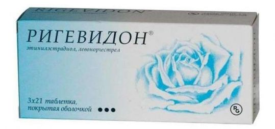 Ригевидон n21х3 таблетки покрытые оболочкой, фото №1