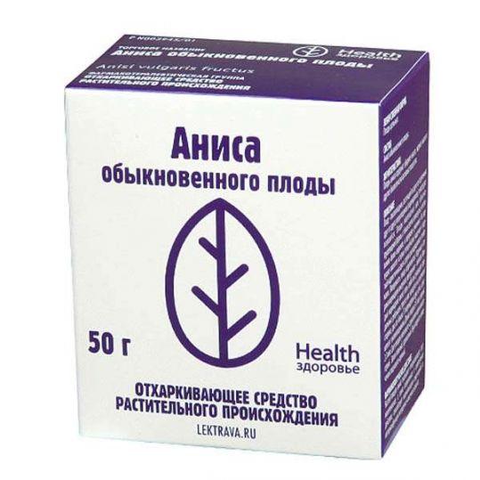 Анис плоды 50г здоровье, фото №1