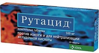 Рутацид 20 шт. таблетки жевательные