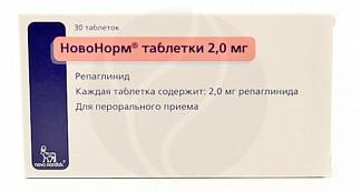 Новонорм 2мг 30 шт. таблетки