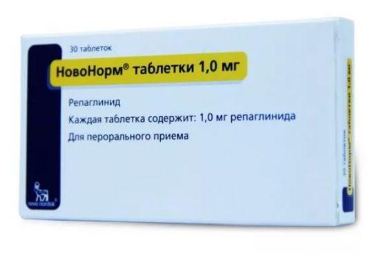 Новонорм 1мг 30 шт. таблетки, фото №1