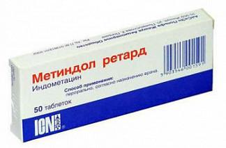 Метиндол ретард 75мг 50 шт. таблетки