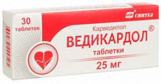 Ведикардол 25мг 30 шт. таблетки