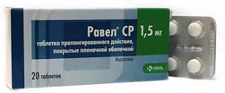 Равел ср 1,5мг 20 шт. таблетки пролонгированного действия покрытые пленочной оболочкой