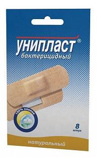 Унипласт пластырь бактерицидный натуральный 8 шт.