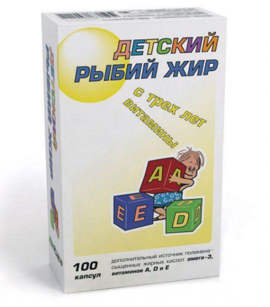 Рыбий жир капсулы 200мг для детей 100 шт., фото №1