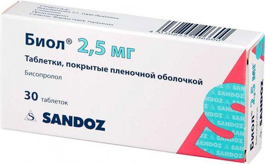 Биол 2,5мг 30 шт. таблетки покрытые пленочной оболочкой salutas pharma, фото №1