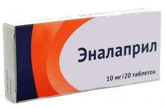 Эналаприл 10мг 20 шт. таблетки, фото №1