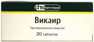 Викаир 20 шт. таблетки