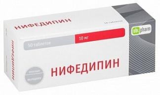 Нифедипин 10мг 50 шт. таблетки