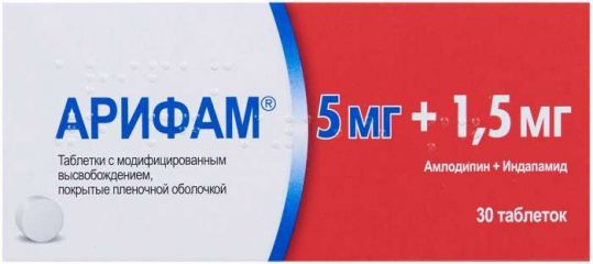 Арифам 5мг+1,5мг 30 шт. таблетки модифицированного высвобождения покрытые пленочной оболочкой, фото №1
