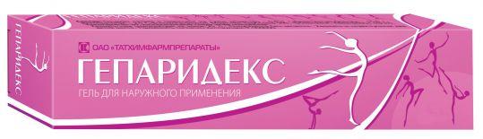 Гепаридекс 50г гель для наружного применения татхимфармпрепараты, фото №1