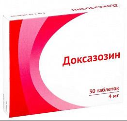 Доксазозин 4мг 30 шт. таблетки