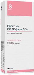 Глюкоза-солофарм 5% 400мл раствор для инфузий