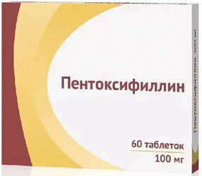 Пентоксифиллин 100мг 60 шт. таблетки покрытые кишечнорастворимой оболочкой