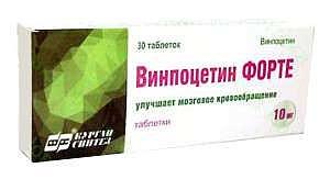 Винпоцетин форте 10мг 30 шт. таблетки