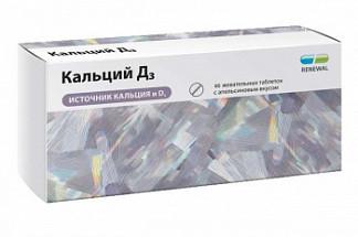 Кальций д3 таблетки жевательные 60 шт.