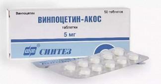 Винпоцетин-акос 5мг 50 шт. таблетки