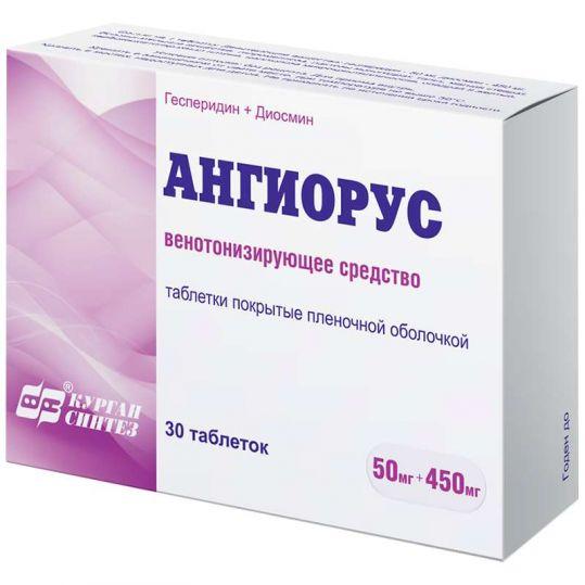 Ангиорус 50мг+450мг 30 шт. таблетки покрытые пленочной оболочкой, фото №1