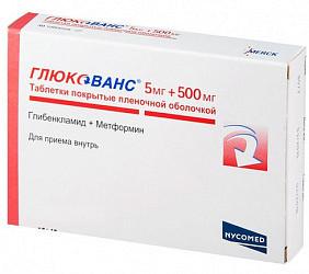 Глюкованс 5мг+500мг 60 шт. таблетки покрытые пленочной оболочкой