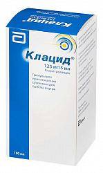 Клацид 125мг/5мл 70,7г (100мл) гранулы для приготовления суспензии для приема внутрь