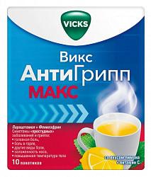 Викс антигрипп макс 5г 10 шт. порошок для приготовления раствора для приема внутрь [лимонный]