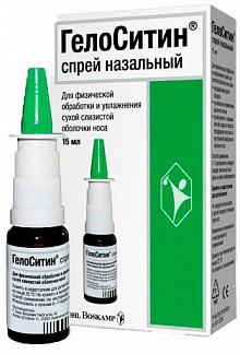 Гелоситин спрей назальный 15мл
