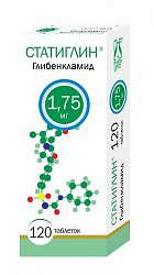 Статиглин 1,75мг 120 шт. таблетки фармасинтез-тюмень ооо