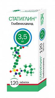 Статиглин 3,5мг 120 шт. таблетки фармасинтез-тюмень ооо