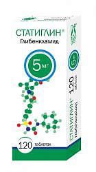 Статиглин 5мг 120 шт. таблетки фармасинтез-тюмень ооо