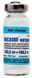 Оксамп 500мг 1 шт. порошок для приготовления раствора для инъекций