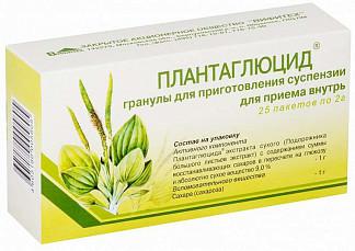 Плантаглюцид 2г 25 шт. гранулы для приготовления суспензии для приема внутрь