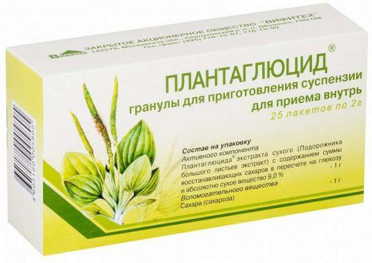 Плантаглюцид 2г 25 шт. гранулы для приготовления суспензии для приема внутрь, фото №1