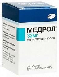 Медрол 32мг 20 шт. таблетки
